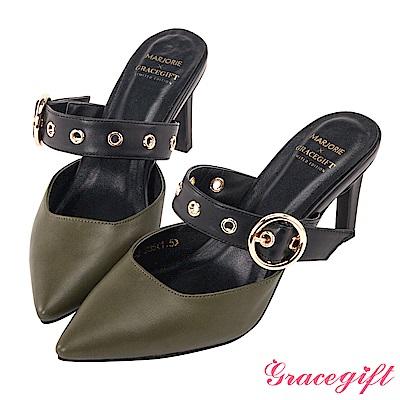 Grace gift X Marjorie-撞色金屬釦環條帶尖頭鞋 墨綠