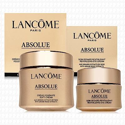 LANCOME蘭蔻 絕對完美黃金玫瑰修護乳霜60ml+修護眼霜20ml