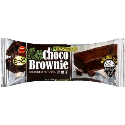 北日本 濃厚巧克力風味布朗尼棒(45g)