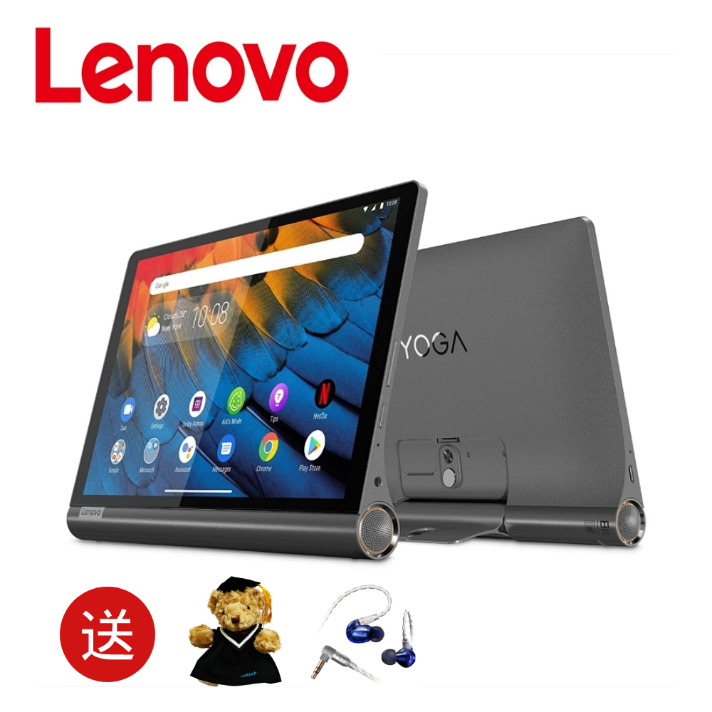 Lenovo Yoga Tablet YT-X705L 10吋旗艦智慧平板 (4G/64G) product image 1