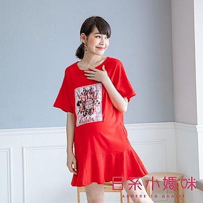 日系小媽咪孕婦裝-亮片英文字網紗貼布魚尾洋裝
