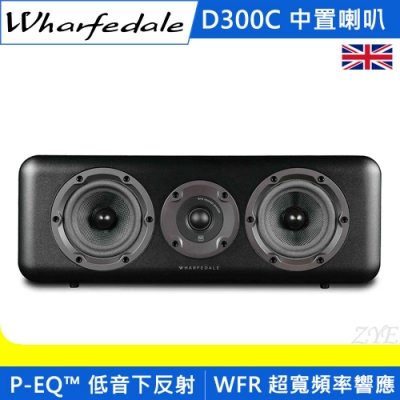 WHARFEDALE DIAMOND  2音路 中置喇叭 D300C