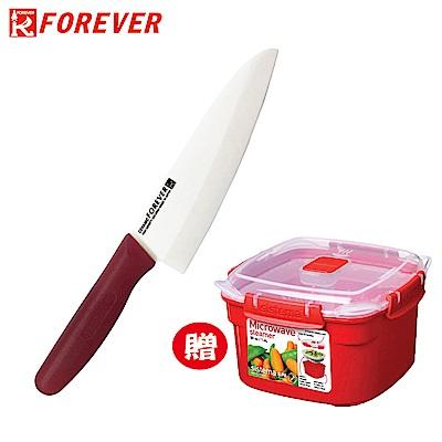 FOREVER 鋒愛華日本製造陶瓷刀18CM贈紐西蘭進口方型微波加熱保鮮盒1.4L