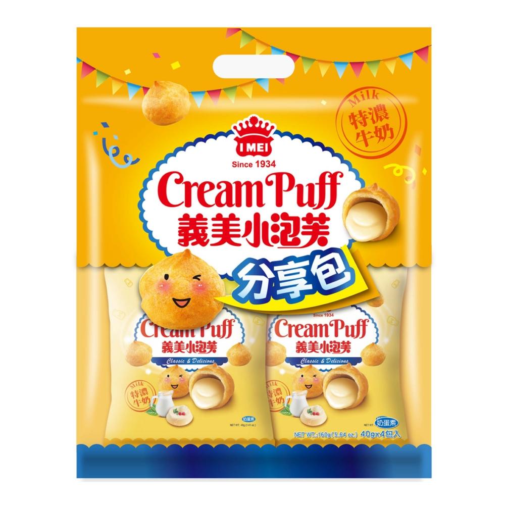 義美 小泡芙分享包-特濃牛奶(160g)