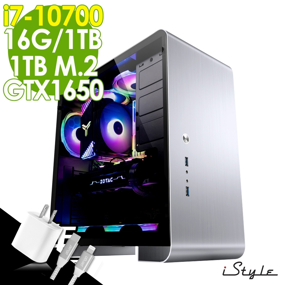 iStyle 家用水冷電腦 i7-10700/GTX1650 4G/16G/M.2 512SSD+1TB/W10/五年保固
