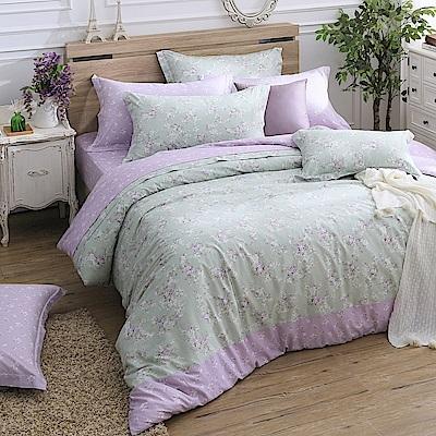 MONTAGUT-摩洛哥花茶-200織紗精梳棉兩用被套床包組(紫綠-特大)