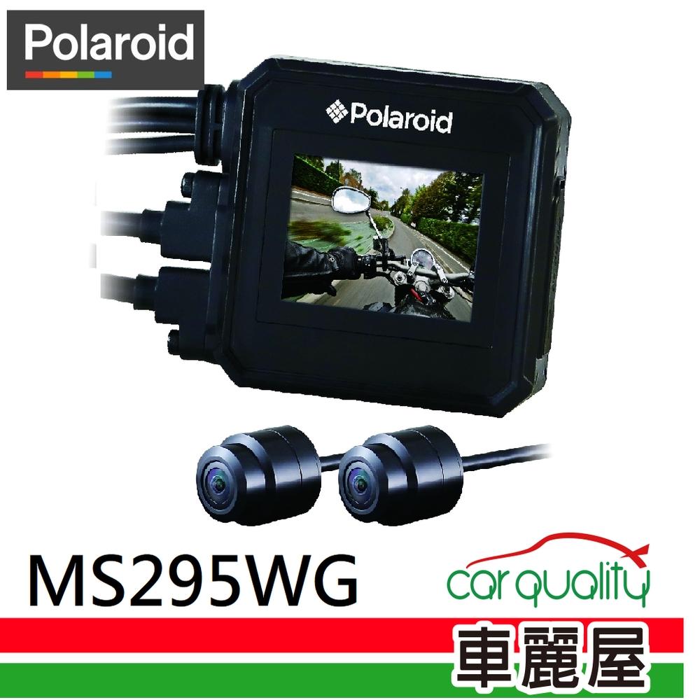 【Polaroid 寶麗萊】巨蜂鷹 MS295WG 機車 SONY前後雙錄同步1080P 行車紀錄器