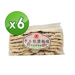 皇品 關廟麵(郭)-手工低鹽麵線 1200gx6包/箱