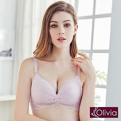 Olivia 無鋼圈極美奢華蕾絲蠶絲內衣-粉色