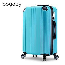 Bogazy 眷戀時光 20吋鑽石紋行李箱(蒂芬妮藍)
