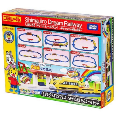 日本PLARAIL 鐵道王國 可愛巧虎百變火車組 TP61379原廠公司貨