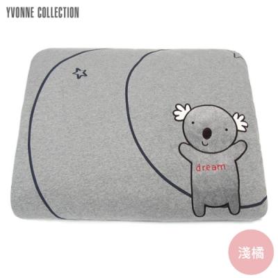 YVONNE COLLECTION 無尾熊雙人四季被(6x7呎)-淺橘