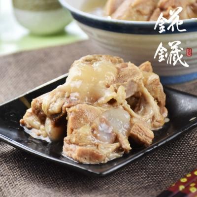 錵鑶-聖凱師CK‧清燉豬軟骨300g±5%/包,(共5包)