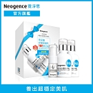 Neogence霓淨思 玻尿酸舒緩修護乳1+1限定組