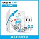 (盒損即期品)霓淨思 玻尿酸舒緩修護乳1+1限定組