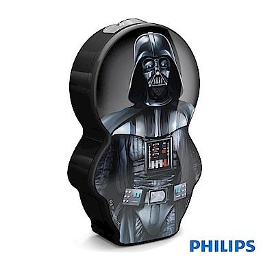 飛利浦 PHILIPS 星際大戰LED手電筒-黑武士(71767)