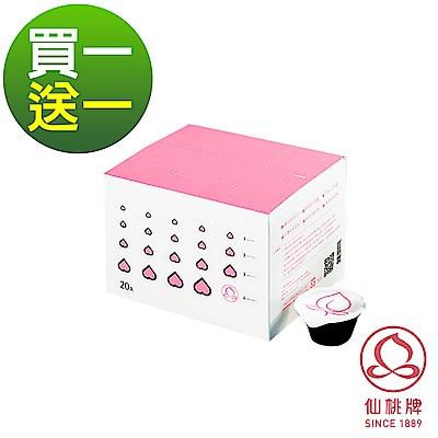 (即期品)仙桃牌 通汝飲 二盒組(20杯/盒 x 2盒)