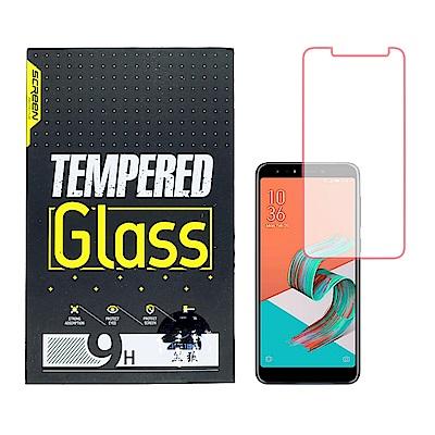黑狼BlackWolf-Samsung C9PRO玻璃保護貼-超值2入組