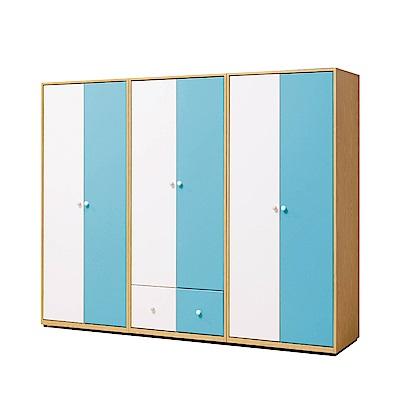 文創集 波蒂莉7.6尺衣櫃/收納櫃組(吊衣桿+抽屜)-228x56.5x184.5cm免組