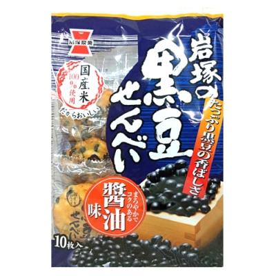 岩塚 黑豆醬油米果(147g)