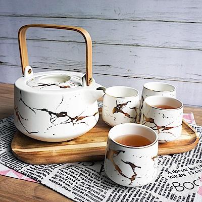 Homely Zakka 北歐時尚大理石陶瓷茶壺附杯托盤套組(白色)