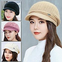 EHD 快速聚熱針織內加絨兔毛保暖帽沿貝雷帽(16色任選)