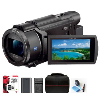 SONY FDR-AX60 4K數位攝影機 繁體中文介面 (平行輸入)