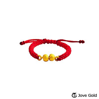 Jove gold 相約幸福黃金編織繩戒指
