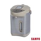 (快速到貨)SAMPO 聲寶 - 5.0L 304不鏽鋼熱水瓶 KP-YD50M5