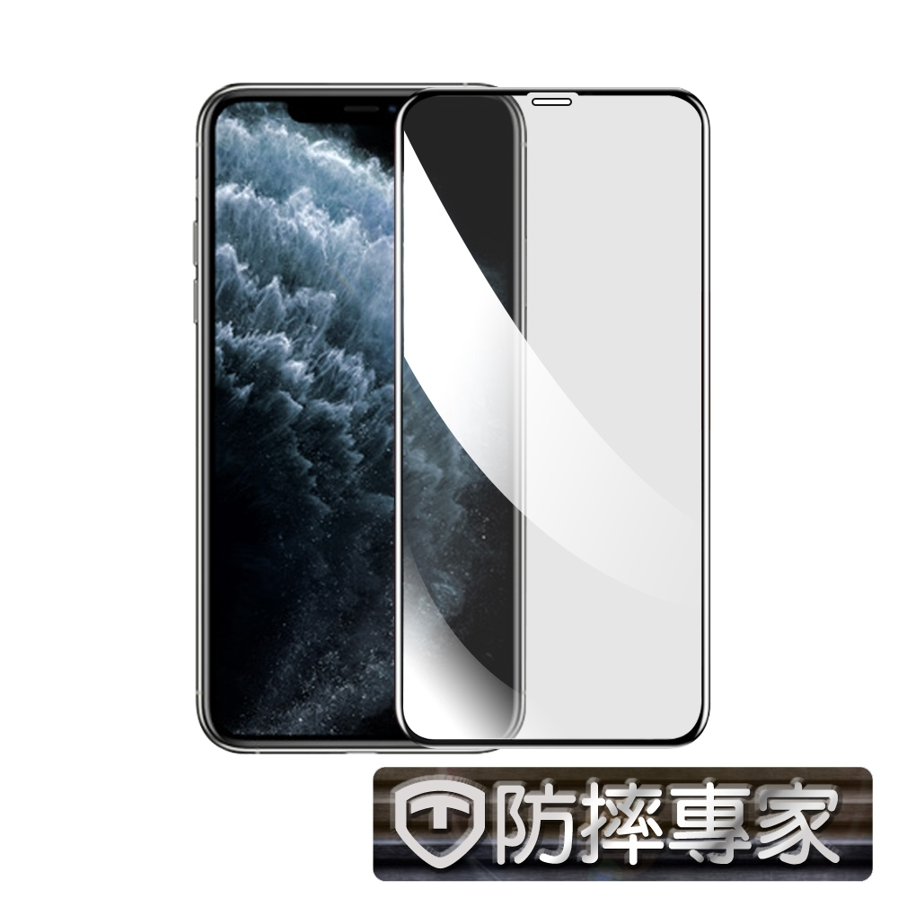 防摔專家iPhone11 Pro 滿版5D曲面防摔鋼化玻璃貼 黑