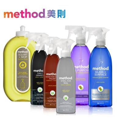 method美則 新屋賀禮硬質保養清潔6件組