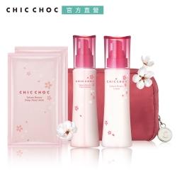 CHIC CHOC 櫻花保濕修護組
