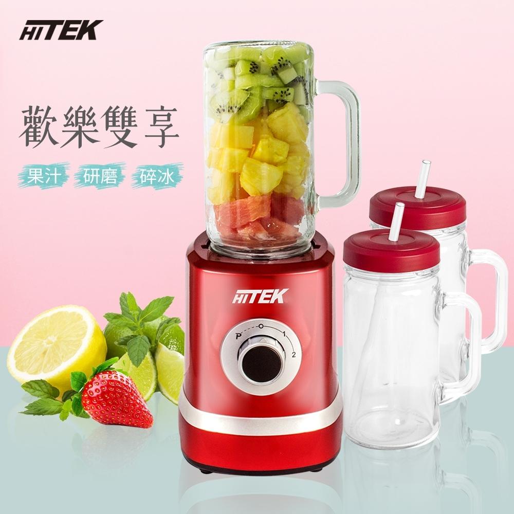 (5/1-5/31加碼送5%超贈點)HITEK-多功能食物料理果汁機-玻璃杯雙杯組-WK-700