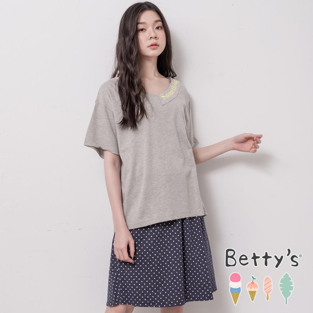betty's貝蒂思 俏皮口袋微刺繡點點裙(深藍)