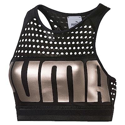 PUMA-女性訓練系列PUMA中衝擊運動內衣-黑色-歐規