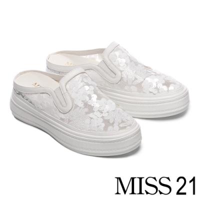 拖鞋 MISS 21 時尚百搭異材質拼接休閒厚底拖鞋-白