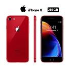 【福利品】Apple iPhone 8  256G 9成5新