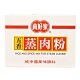真好家 五香蒸肉粉 (50g) product thumbnail 1