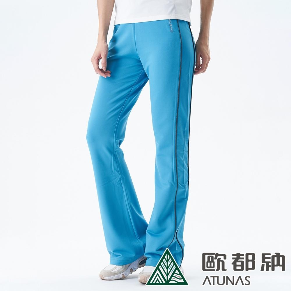 【ATUNAS 歐都納】女款防曬透氣休閒運動彈性長褲1323G藍 @ Y!購物