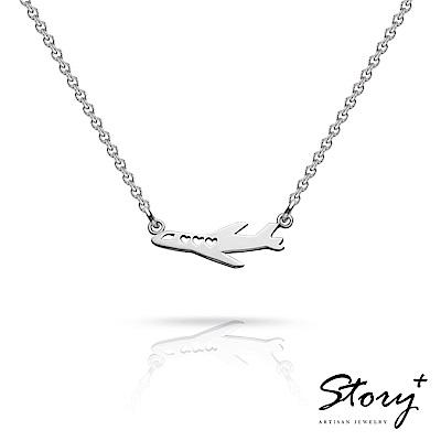 STORY故事銀飾-祈福項鍊-卡片銀飾-飛機款