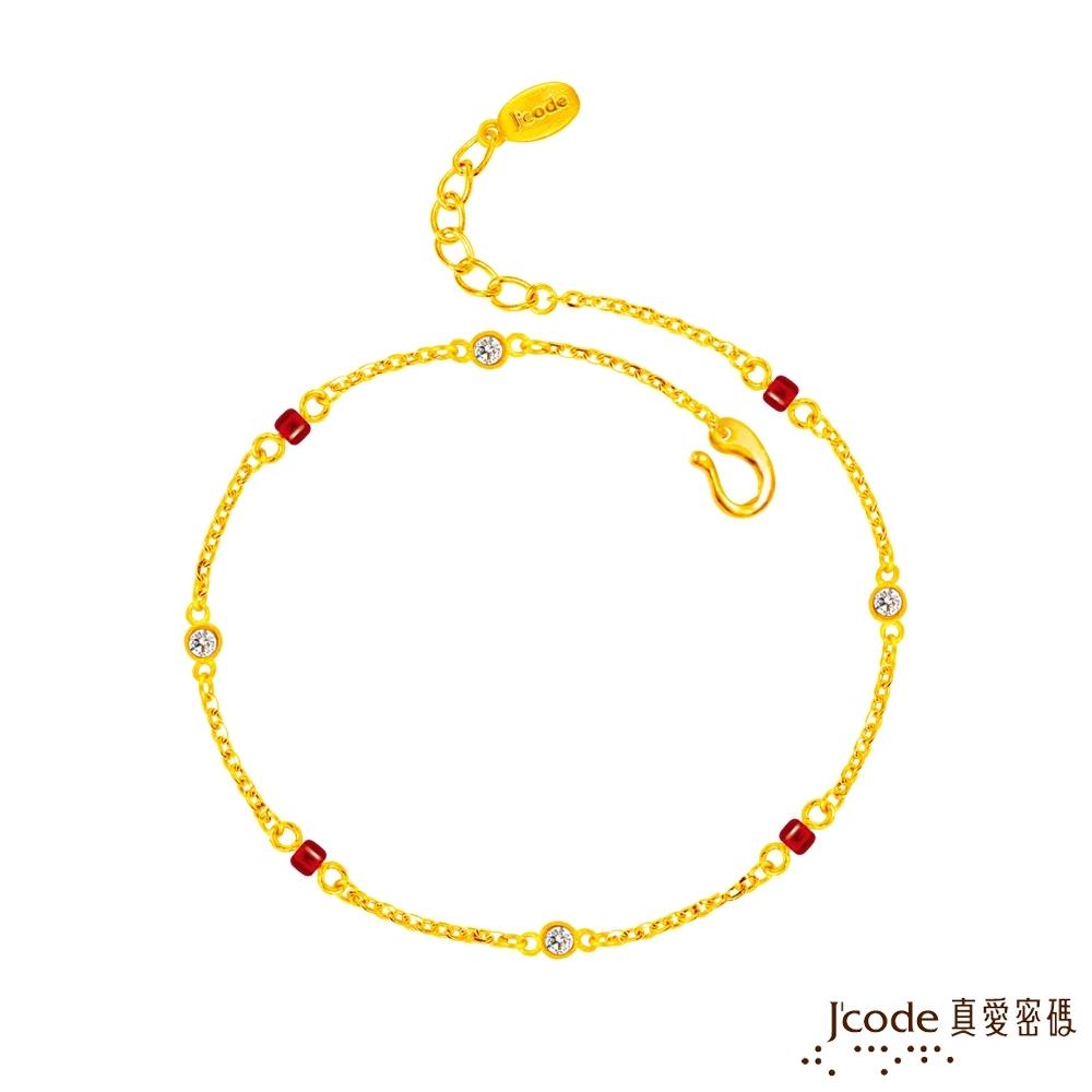 J'code真愛密碼金飾 經典黃金腳鍊-紅琉璃