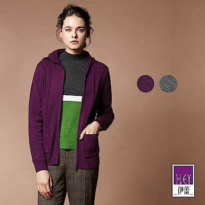 ILEY伊蕾 拐麻花織紋連帽針織外套(紫/灰)