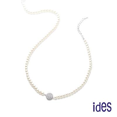 ides愛蒂思 時尚珍珠設計深海貝珠串鍊套鍊項鍊5mm(可調整長度)/優雅女神