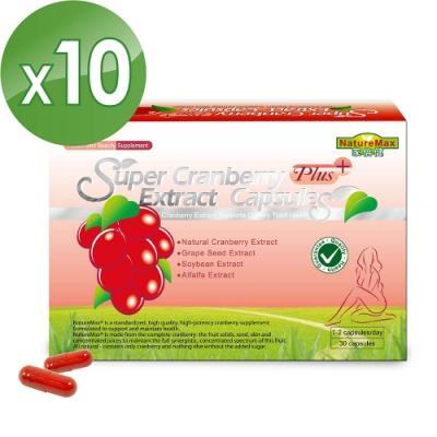 家倍健 蔓越莓精粹濃縮膠囊(30粒/盒x10盒)