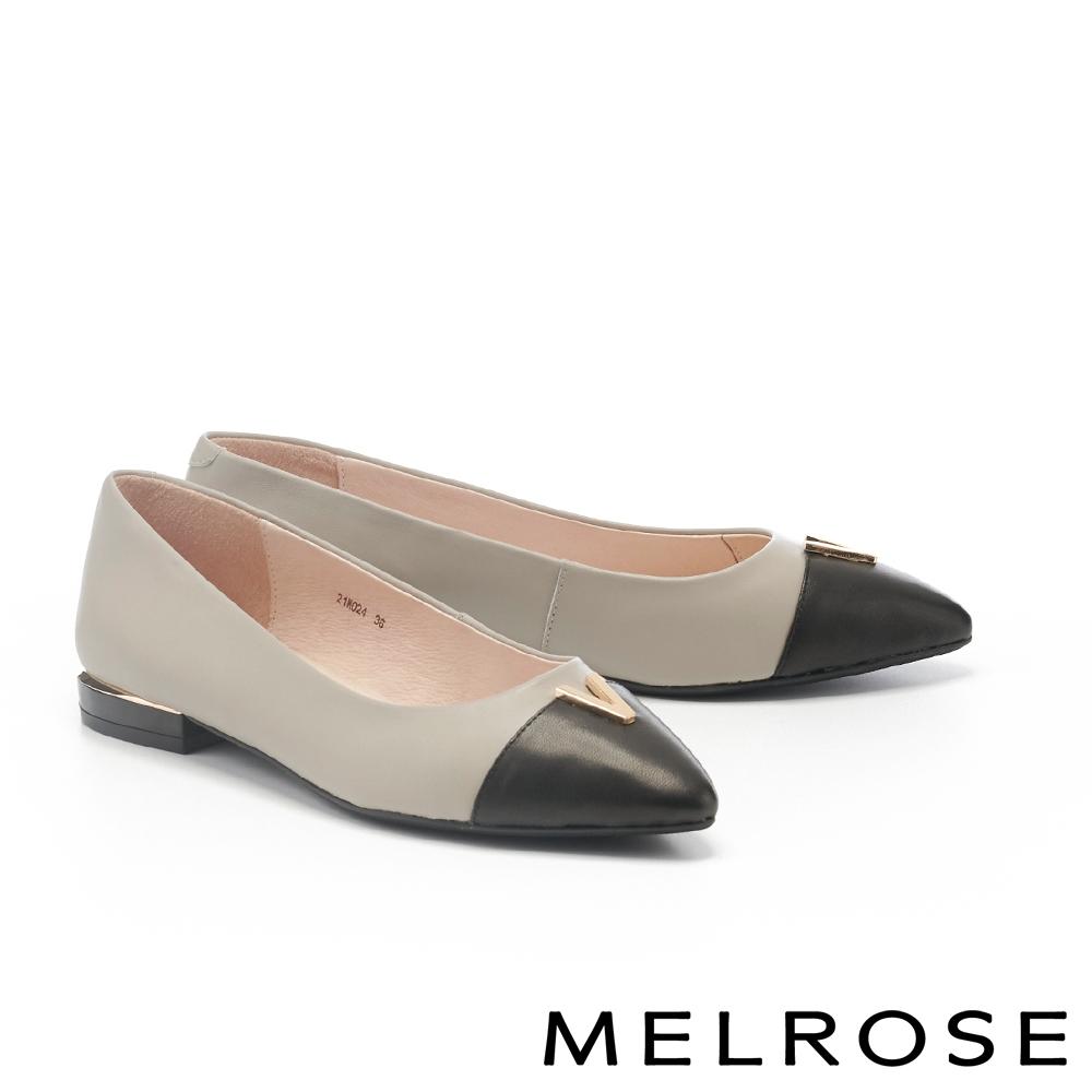 低跟鞋 MELROSE 時髦撞色拼接V字釦羊皮尖頭低跟鞋-灰