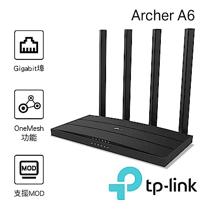 TP-Link Archer A6 AC1200 Gigabit雙頻 Gigabit無線網路wifi 分享器 路由器