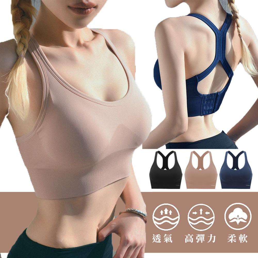 時時樂-高強度X型可調整運動美背內衣