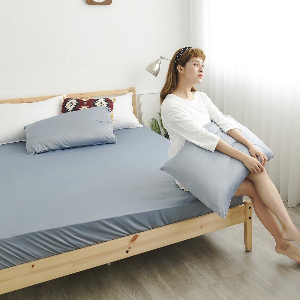 Adorar COOL沁涼純粹素色單人床包枕套二件組-灰