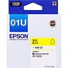 EPSON C13T01U450黃色墨水匣