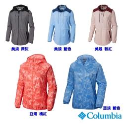 Columbia 哥倫比亞 女款- 防曬50 外套 5色